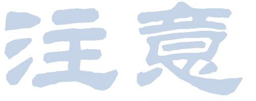 Unterricht in Qigong und Achtsamkeit – Christian Szeglat